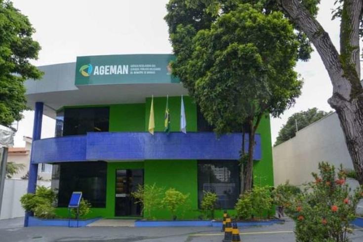 Ageman suspende atendimentos depois de cabos do sistema de telefonia serem furtados