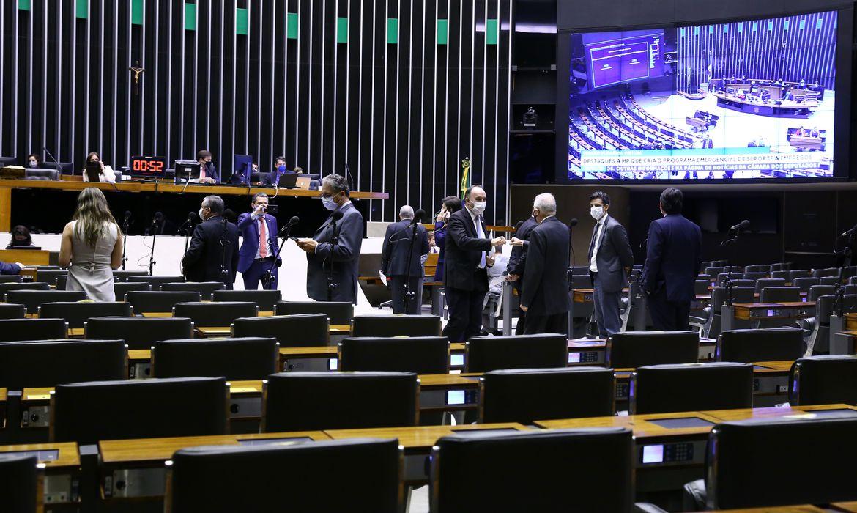 Fundeb: relatora eleva complementação da União para 23% em seis anos